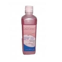 Rehidrazol