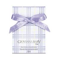 Perfume Feminino Giovanna Baby Lilac