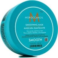 Máscara de Hidratação Moroccanoil Smoothing 250mL