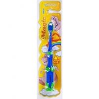 Escova Dental Infantil Jadefrog